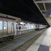 12/14 師走の羽越本線米坂線駅めぐり