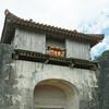 沖縄はいつから日本になったのか・「琉球王国」を読んで沖縄の歴史を知る