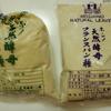 ホシノ天然酵母、通常タイプとフランスパン用の違いは?焼き比べてみました!