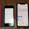 【iPhone速度規制問題】5年前のiPhone 5sにiOS 11.3適用してもバッテリー状態が表示されない?