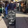 Aoyama Sake Flea vol.5 で日本全国酒巡り