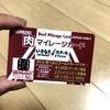 越谷レイクタウンで初めての「いきなりステーキ」♪