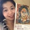 『浅草の女』のような表情を出したい!