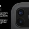 MacBook Air と iPad Pro の比較について考える 《2020年3月版》
