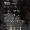 【シノアリス】 衝動篇 赤ずきんの書 二章 ストーリー※ネタバレ