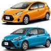 アクアと、ヴィッツを、比較!違いは?どっちが良い車?燃費、広さ、大きさ、価格差、ハイブリッドシステムなど