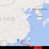 中国の深セン(深圳)について4つの紹介