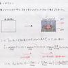 Stixelを用いた視差画像からのフリースペース計算 〜(理論編2)