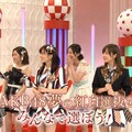 「AKB48 夢の紅白選抜をみんなで選ぼう!」の結果が発表されました!!