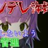 【 ヤンデレASMR 】ヤンデレ九尾の呪術で意のままに・・・【 男性向け/シチュエーションボイス】