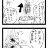 n丼とは何か