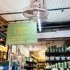 チャトゥチャックのCeladon(セラドン)で宝探し@チャトゥチャックウィークエンドマーケット, バンコク