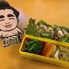 野菜炒め★弁当