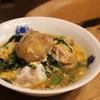 今日の晩ごはん〜鶏肉と春菊の卵とじ〜