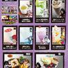 幽☆遊☆白書は今年アニメ化から25周年