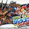 【轟快!! ジョラゴンGo Fight!!】買っておくと便利なおすすめカードを紹介!一緒に買うと良いカードも考察!