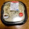 【チーズ好き必見!】激ウマ!セブンの新商品 白いチーズソースのキーマカレー試食♡
