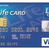 【緊急!】カード入会で最大43,000マイルを無料でゲットできる!