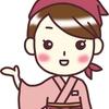 楽天売上№1のアンチエイジング「ごぼう茶」は、伊勢佐木町の老舗お茶屋さんで売っていた!