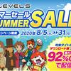 「レベルファイブ サマーセール」が8月31日まで開催中! オール500円の3DSタイトルを6本購入したぞ!!