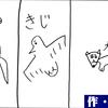18.04.01 ジャニーズJr.チャンネル #5