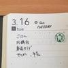 3/16 晴れ時々くもり、あったかい!