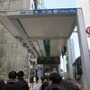 SFC修行 5回目 2/25〜27 エアチャイナビジネスでバンコク-① 成田ANAラウンジ