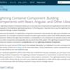 SFDC:Lightningコンポーネント開発でReactが使えるLightning Containerの使い方のメモ