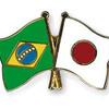 【代表blog / vol.1】人見知り駐妻が ブラジル人の友達をつくるまで