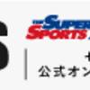 【球春到来_2019/3/28】WINNING/CoCo