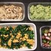 【作り置き】おかずとお弁当のレシピをご紹介!Ver.2.0