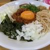 十和田で台湾混ぜそば食べれる店てんやわんや