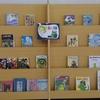 とある学校の図書館(龍と河童)