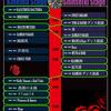 7/18 KAMIJO生誕祭『Rose Fes』@東京キネマ倶楽部&新世紀