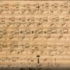 ショパン前奏曲集作品28(28)自筆譜に見る作曲者の想い(1/3)