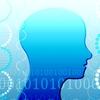 テクノロジーで激変する未来を知る ー AIと脳を融合するNeuralinkとは ー