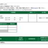 本日の株式トレード報告R1,09,13
