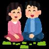 親密感をつくる(㊲Z合さん22)