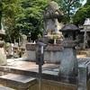 千姫の墓。知恩院にあり。