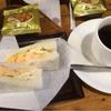 清須モーニング おすすめ 時を刻む珈琲店 coffee 古時計