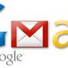 gmailでメーリングリストの作成方法【Googleアプリ、グループチャット、グループメンバー】