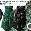 日本未発売のカートゴルフバッグです。個性的なファッションで自分のカラーをアピールしては如何でしょうか。。