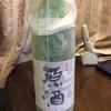 今日は思いがけず、広島の牡蠣を頂きました。