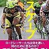 Hi-Bikeパン屋さん2コース