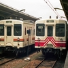 1991年の豊橋鉄道とイロイロ こんなん走ってました