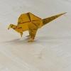 折り紙 スピノサウルス