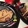 おそ松さんカフェ名古屋ファイナル