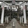 【茨城 一言主神社】御朱印が美しい。知る人は知る信仰の厚い神社(御朱印有り)