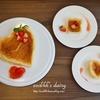 今年の初焼きベイクドチーズケーキとバスクチーズケーキについて/Homemade Cheese Cake