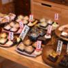 河童だらけの和菓子店『甘静舎』
